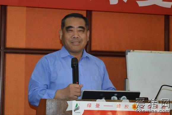 青岛绿曼生物工程有限公司技术总监王世玉担任会议主持人并在会上